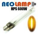植物育成ライトのNEOLAMP HPS 600Wは高圧ナトリウムランプで安心低価格!開花期用植物育成ライト