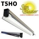 植物育成ライト(蛍光灯)Sunbaster T5HO 4FT(120cm)リフレクターSET クローン/育苗に最適