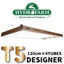 植物育成ライト(蛍光灯) HYDRO FARM T5 120cm/4TUBES 育苗やクローン栽培に...