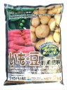 いも・豆専用肥料 2Kg野菜の肥料 種いも
