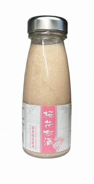 桜花甘酒 180ml