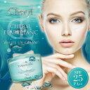 白雪肌シェリルパールブランUVクリーム/Cheryl Pearl Blanc UV Cream