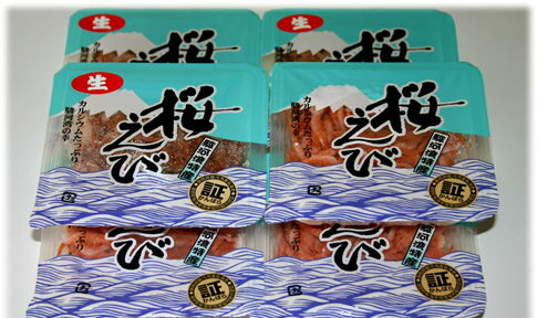 【2018年秋漁は記録的不漁のため漁が中止】【送...の商品画像