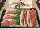 野生のイノシシは焼き肉がいちばん牡丹鍋じゃもったいない北播磨・夢前の子イノシシ肉・焼肉用 500g