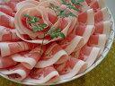 北播磨中国山地を駆け巡っていた野生イノシシ牡丹鍋用イノシシ肉【上】100g