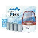 最大15%OFFクーポン 【正規販売店】TV 健康カプセル!ゲンキの時間で紹介された水素風呂 水素スパ H-pot(エイチポット)で手軽に水素入浴! 水素スパ 水素バス