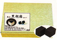 Square grain black sesame box spare 5 g × 80