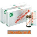 【】【今なら選べるプレゼント付】クロレラミンA (60ml)10本セット【エントリーで倍 11月28日 9:59マデ】