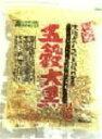 五穀大黒(500g)【創健社】