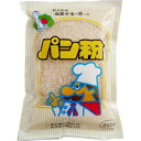 [all products point up to 19 times June 21 9:59 マデ] bread crumbs (200 g) [Sakurai food]