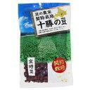 ショッピング契約 契約栽培 北海道産 金時豆(300g)【フジタ】