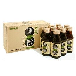 玄米黒酢ドリンク(100ml×10本)【マルシマ】