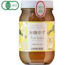 有機ゆずフルーツスプレッド(260g)【ヒカリ】...