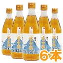 富士酢プレミアム(500ml)【6本セット】【飯尾醸造】
