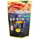 【冬季限定】海鮮寄せ鍋つゆ(30ml×4)【チョーコー】...