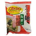 どんぶり麺・しょうゆ味ラーメン(78g)【トーエー】