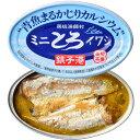 【数量限定】ミニとろイワシ・味付(100g)【千葉産直】