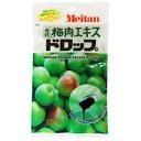 古式梅肉エキスドロップ(60g)【梅丹本舗】...