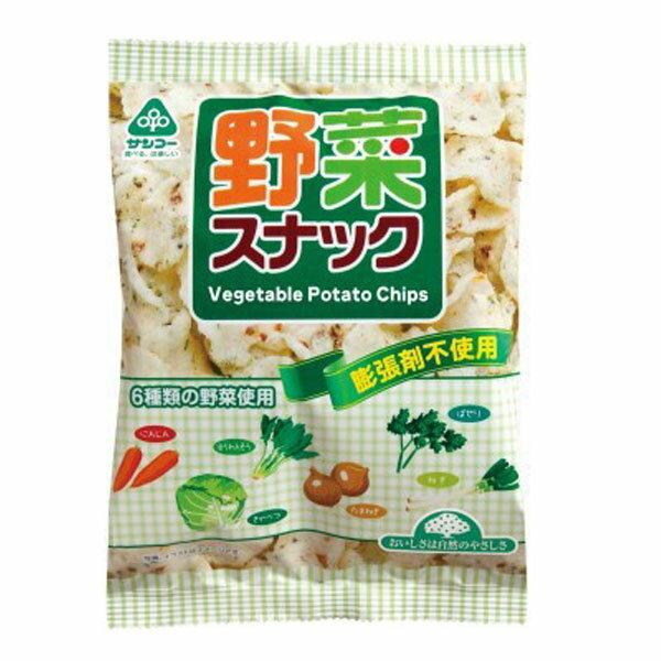 野菜スナック(55g)【サンコー】(旧名:野菜せんべい)
