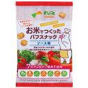 【4月新商品】お米でつくったパフスナック・ソース味(55g)【サンコー】