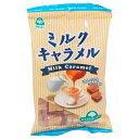 ミルクキャラメル(180g)【サンコー】