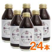 【まとめ買い】生玄米甘酒 紫の一日一糀(140ml)【24本セット】【ヤマト醤油味噌】