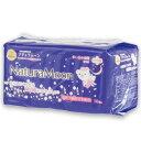 ナチュラムーン 生理用ナプキン(多い日の夜用羽つき・紫)(10個入)【日本グリーンパックス】