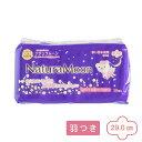 ナチュラムーン 生理用ナプキン(多い日の夜用羽つき・紫)(10個入)【G-Place】