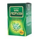 【送料無料】マグマパロアッスル(40カプセル×3袋)【日本薬品開発】