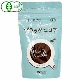 オーサワのオーガニックブラックココア(120g)【オーサワジャパン】