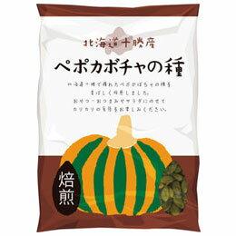 ペポカボチャの種(焙煎)(40g)【B-Life】