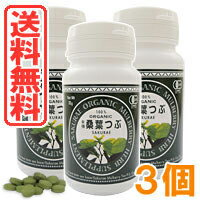 Mulberry leaves crushed 72 g (200 mg × 360 grain)