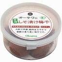 オーサワの有機しそ漬け梅干(170g)【オーサワジャパン】