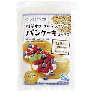 糖質オフ・グルテンフリー パンケーキミックス(200g(100g×2袋))【スマイルズ】