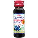 【エントリーで倍 9月24日 0:59マデ】OFPブルーベリージュース(50ml)