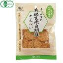 オーサワの有機玄米白胡麻せんべい(60g)【オーサワジャパン】