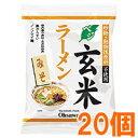 【まとめ買い】オーサワのベジ玄米ラーメン(みそ)(118g(...