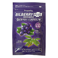 New Bill Berry plus Nikko maple (18 g of (150 mg *120))
