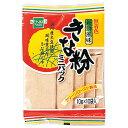 きな粉(ミニパック)(10g×10袋)【健康フーズ】