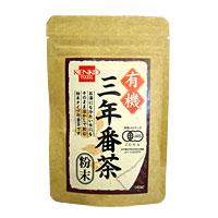 有機三年番茶 粉末(40g)【健康フーズ】の商品画像