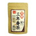 有機三年番茶 粉末(40g)【健康フーズ】