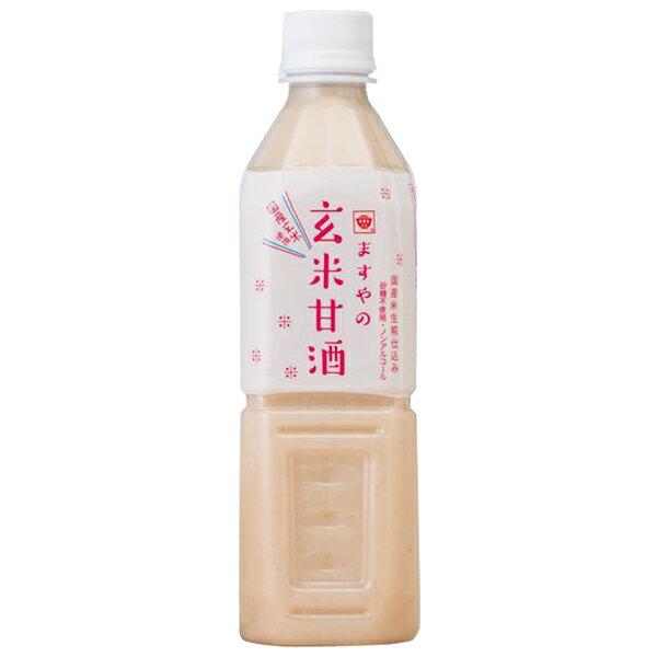 【10月新商品】玄米甘酒(500ml)【ますやみそ】