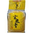 玄米みそ(1kg)【はつゆき屋】