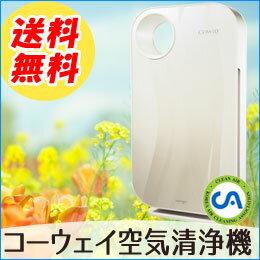 【送料無料】コーウェイ空気清浄機 AP−1008BH【コーウェイ】