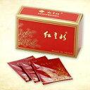 【送料無料】紅豆杉茶(60g(2g×30包))【紅豆杉】【エントリーでポイント最大26倍 12月3日 19:00カラ 12月8日 1:59マデ】