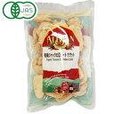 有機ジャックの豆ミート ナゲット(80g)