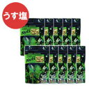 【送料無料】サチャインチナッツ(薄塩)(50g)【10袋セット】【研光通商】