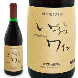 【期間限定】いづつワイン コンコード赤・甘口(720ml)【井筒ワイン】【エントリーでポイント最大18倍 6月23日 1:59マデ】