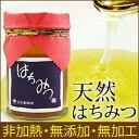 九州産天然はちみつ れんげ(200g)【吉本養蜂場】...