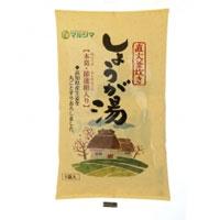 直火釜炊きしょうが湯(袋入)(20g×5袋)【マルシマ】